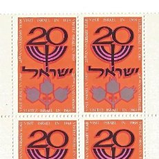 Sellos: ISRAEL - BLOCK 8 SELLOS - VISIT ISRAEL 1968. Lote 253756305