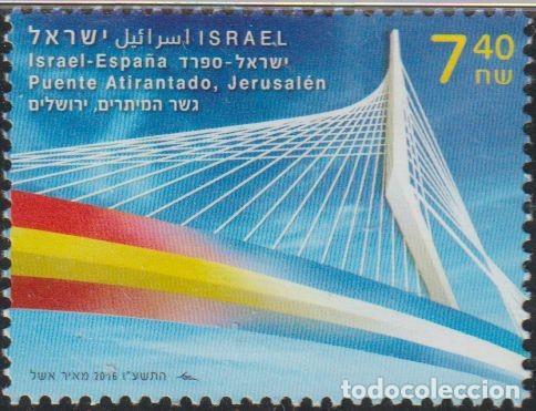 ISRAEL 2016 SCOTT 2100 SELLO ** 30 ANIVERSARIO DE RELACIONES DIPLOMATICAS CON ESPAÑA PUENTE ATIRANTA (Sellos - Extranjero - Asia - Israel)