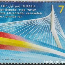 Sellos: ISRAEL 2016 SCOTT 2100 SELLO ** 30 ANIVERSARIO DE RELACIONES DIPLOMATICAS CON ESPAÑA PUENTE ATIRANTA. Lote 254901475