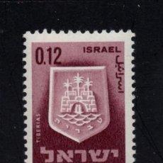 Sellos: ISRAEL 277E** - AÑO 1962 - ESCUDOS DE CIUDADES - TIBERIADES. Lote 257264830