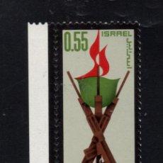 Sellos: ISRAEL 357** - AÑO 1968 - DÍA DEL RECUERDO. Lote 257264995