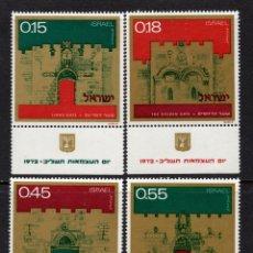 Sellos: ISRAEL 486/89** - AÑO 1972 - LAS PUERTAS DE ISRAEL - DIA DE LA INDEPENDENCIA. Lote 257265555