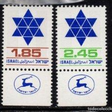 Sellos: ISRAEL 594/95** - AÑO 1975 - ESTRELLA DE DAVID. Lote 257266180