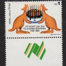 Sellos: ISRAEL 1026** - AÑO 1988 - BICENTENARIO DE AUSTRALIA. Lote 257266980