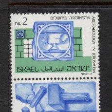 Sellos: ISRAEL 1107** - AÑO 1990 - ARQUEOLOGÍA EN JERUSALEM - RELIEVE MAMELUCO. Lote 257267340