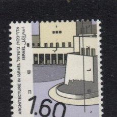 Sellos: ISRAEL 1162** - AÑO 1992 - ARQUITECTURA EN ISRAEL - EDIFICIO DE INSTITUCIONES NACIONALES. Lote 257267810