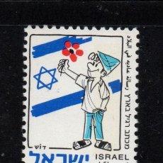 Sellos: ISRAEL 1382** - AÑO 1997 - 50º ANIVERSARIO DEL ESTADO DE ISRAEL. Lote 257268525