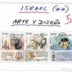 Sellos: SERIE DE SELLOS DE ISRAEL ARTE Y DISEÑO AÑO 2006. Lote 260827140
