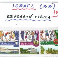 Sellos: SELLOS DE ISRAEL POR LA EDUCACION FISICA AÑO 2007. Lote 260827510