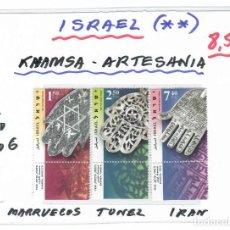Sellos: SERIE DE SELLOS DE ISRAEL KHAMSA-ARTESANIA AÑO 2006. Lote 260828100