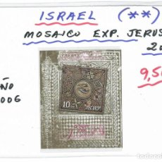 Sellos: HOJA BLOQUE DE ISRAEL EXPOSICION JERUSALEM-2006. Lote 260828980