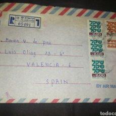 Sellos: SOBRE CORREO AÉREO Y SELLO ISRAEL, 1983. Lote 261635695