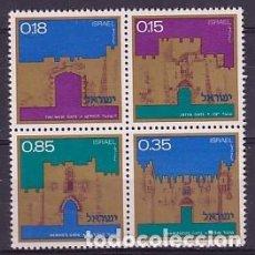 Sellos: ISRAEL 441/4 PUERTAS DE JERUSALEN. Lote 261963505