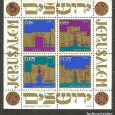 Sellos: ISRAEL HOJA BLOQUE YVERT NUM. 8 ** NUEVA SIN FIJASELLOS. Lote 263127695