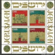 Sellos: ISRAEL HOJA BLOQUE YVERT NUM. 9 ** NUEVA SIN FIJASELLOS. Lote 263127760