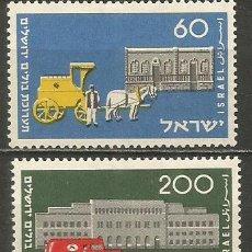 Sellos: ISRAEL YVERT NUM. 80/81 ** SERIE COMPLETA SIN FIJASELLOS. Lote 263129365