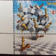 Timbres: O) 2015 ISRAEL, AJEDREZ, TABLERO DE AJEDREZ DAMERO, FICHAS DE TREBEJOS, JUEGO DE MESA, NUEVO. Lote 264253472