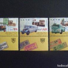 Sellos: ISRAEL Nº YVERT 1263/5 CON TABS*** AÑO 1994. TRANSPORTE PUBLICO EN ISRAEL. AUTOMOVILES Y AUTOBUSES. Lote 264472364