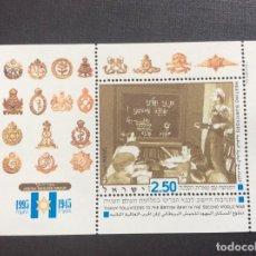 Sellos: ISRAEL Nº YVERT HB 50*** AÑO 1995. 50 ANIVERSARIO FIN DE LA SEGUNDA GUERRA MUNDIAL. Lote 264472604