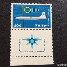 Sellos: ISRAEL Nº YVERT 156 CON TABS*** AÑO 1959. 10º ANIVERSARIO DE LA AVIACION CIVIL. Lote 265650999