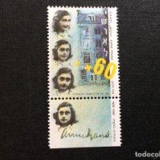 Sellos: ISRAEL Nº YVERT 1033 CON TABS*** AÑO 1988. HOMENAJE A ANNA FRANK. Lote 265651189