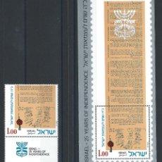Francobolli: ISRAËL N°517 + BLOC 10** (MNH) 1973 - JOURNÉE DE L'INDÉPENDANCE. Lote 266043628