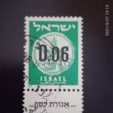 Sellos: ISRAEL 0,06 LIBRA, AÑO 1960.. Lote 268437609