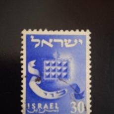 Sellos: ISRAEL 30, LEVI AÑO 1957.. Lote 268439199