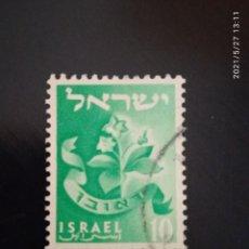 Sellos: ISRAEL 10, REÚNE, AÑO 1957.. Lote 268440519