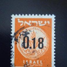 Sellos: ISRAEL 0,18 LIBRA AÑO 1960.. Lote 268441659