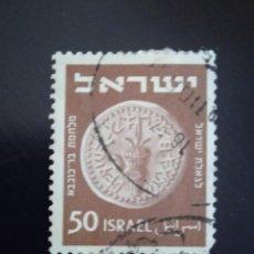 Sellos: ISRAEL 50 LIBRA AÑO 1951.. Lote 268442824
