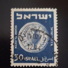Sellos: ISRAEL 30 LIBRA AÑO 1951.. Lote 268443099