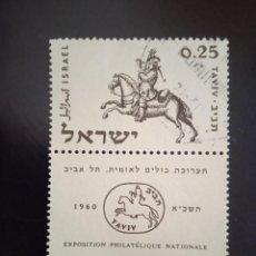 Sellos: ISRAEL 0,25, EXPOSICIÓN DEL SELLO TEL AVIV, AÑO 1960.. Lote 268444594