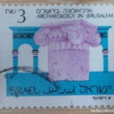 Selos: ISRAEL. Lote 268859849