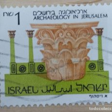 Selos: ISRAEL 1993. Lote 268867154