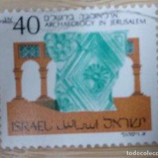 Selos: ISRAEL. Lote 268867879