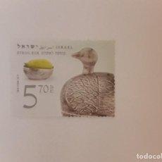 Francobolli: AÑO 2013 ISRAEL SELLO USADO. Lote 269035459