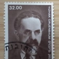 Timbres: ISRAEL. Lote 269977858