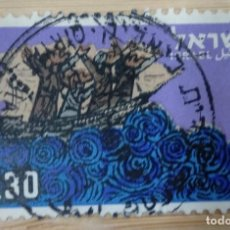 Sellos: ISRAEL. Lote 270144963