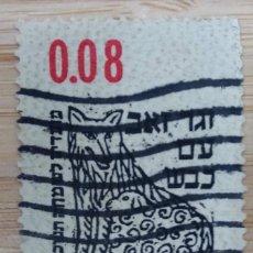 Sellos: ISRAEL. Lote 270145383