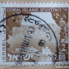 Sellos: ISRAEL. Lote 270145968