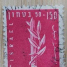 Sellos: ISRAEL. Lote 270149013