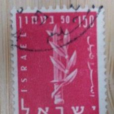 Sellos: ISRAEL. Lote 270149633