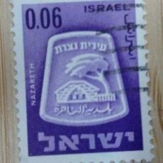 Sellos: ISRAEL. Lote 270151283