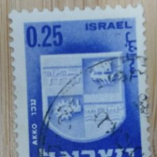 Sellos: ISRAEL. Lote 270151708