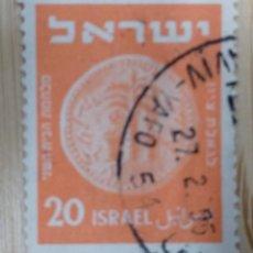 Sellos: ISRAEL. Lote 270153923