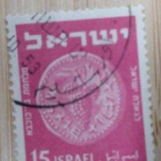 Sellos: ISRAEL. Lote 270154278