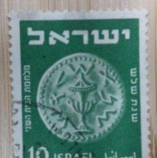 Sellos: ISRAEL. Lote 270154893