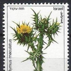 Sellos: ISRAEL 1980 - FLORES DEL CARDO, PERRUNO - MNH**. Lote 270218138