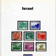 Sellos: ASÍA. ISRAEL. VARIOS. 4 NUEVOS Y 5 USADOS (VER DESCRIPCIÓN). Lote 270454543